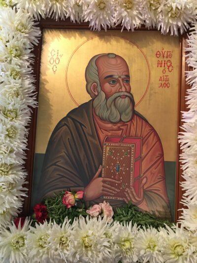 Λαμπρή Εορτή του Αγίου Ευγενίου του Αιτωλού στη γενέτειρά του