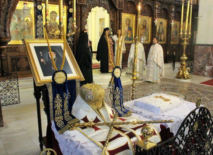 Μητρόπολη Νεαπόλεως: 10ετές μνημόσυνο μακαριστού Μητροπολίτου Διονυσίου