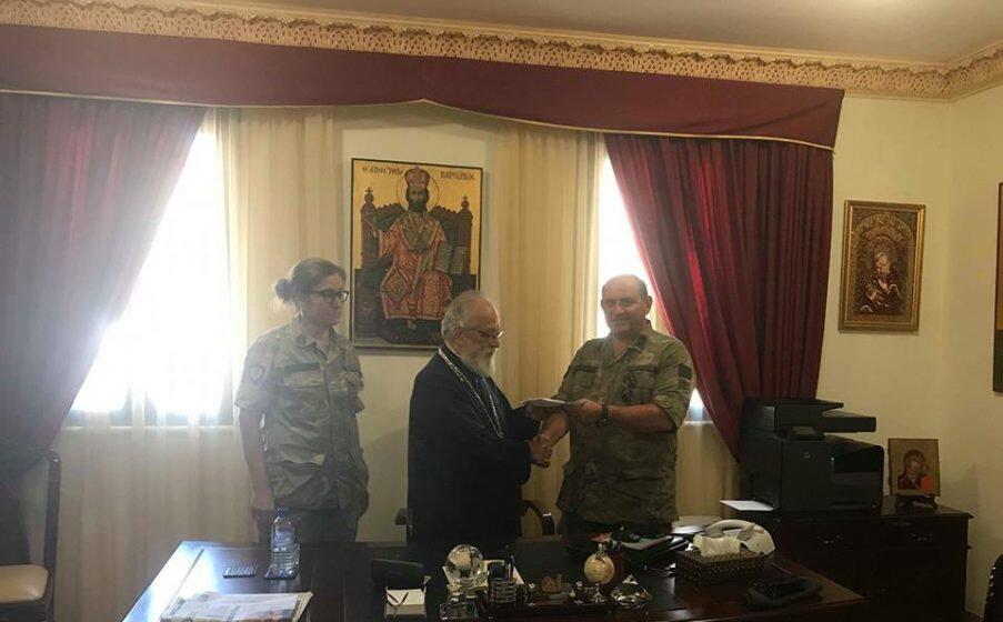 Παράδοση χρηματικού πόσου από την 7η Ταξιαρχία Πεζικού για ενίσχυση των πυρόπληκτων Ελλήνων αδελφών μας