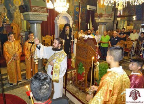 Αρχιερατικός Εσπερινός και Ιερά Παράκληση στον Ι.Ν Αγίου Σπυρίδωνος Σπάρτης