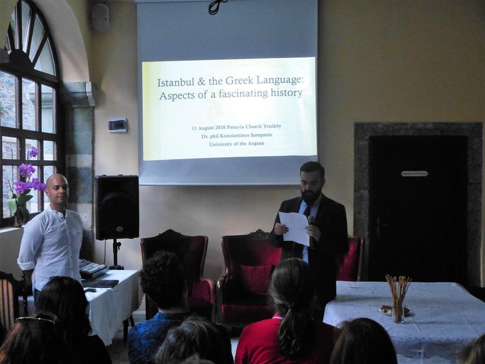 Συνεχίζονται τα Θεοτόκεια 2018 στο Νιχώρι του Βοσπόρου