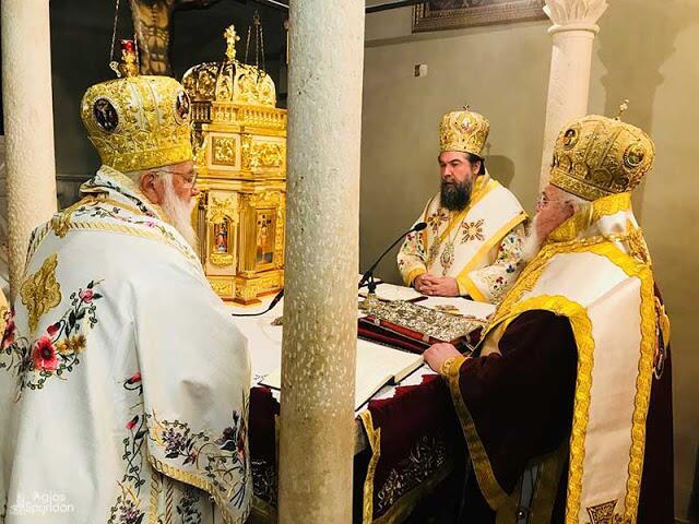 Πολυαρχιερατική Θεία Λειτουργία στο Ιερό Προσκύνημα του Αγίου Σπυρίδωνος