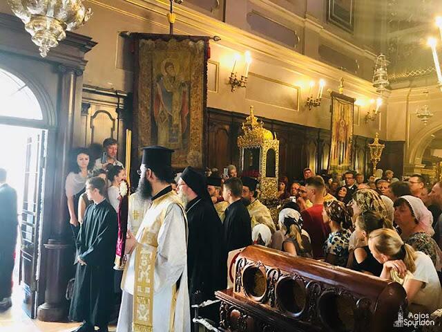 Κέρκυρα: Πραγματοποιήθηκαν τα Μπάσματα του Αγίου Σπυρίδωνος