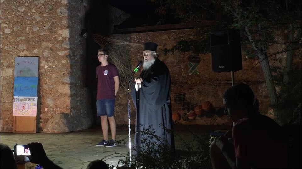 Εορτή τελευταίας κατασκηνωτικής περιόδου στις κατασκηνώσεις της Μητρόπολης Κυδωνίας