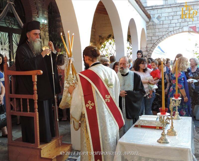 Άγιος Φανούριος: Πανηγυρικός Εσπερινός στο Γλυκόρριζο Άρτης