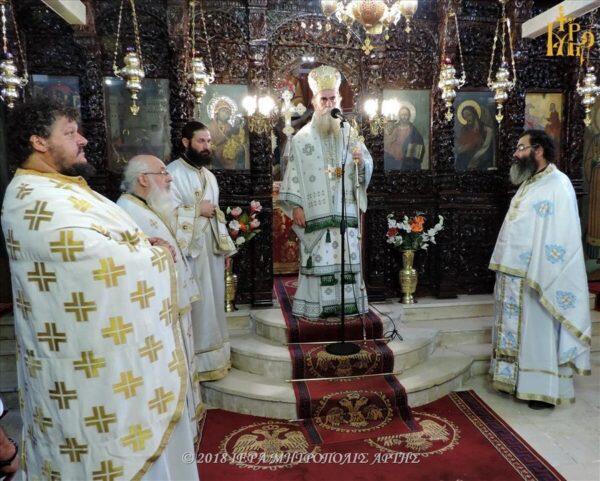Η εορτή Αποτομής της Τιμίας Κεφαλής του Αγ. Ιωάννου του Προδρόμου στα Λεπιανά Άρτης