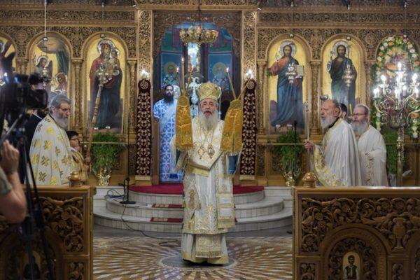 Ο εορτασμός της Κοιμήσεως της Θεοτόκου στην Μητρόπολη Φθιώτιδος