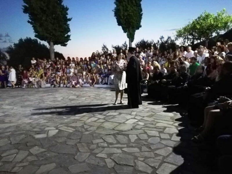 Μητρόπολη Χαλκίδος: Εορτή λήξης της Δ΄ κατασκηνωτικής περιόδου