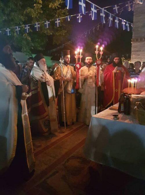 Απόδοση της εορτής της Κοιμήσεως της Θεοτόκου στην Μονή Παναγίας Καλαμούς