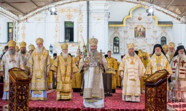 Πανηγυρικοί εορτασμοί στην Ορθόδοξη Εκκλησία της Ουκρανίας της επετείου 1030 ετών Βαπτίσεως των Ρως