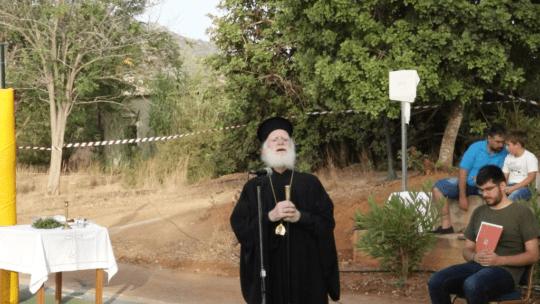 Ο Αρχιεπίσκοπος Κρήτης Ειρηναίος στην Εορτή λήξης 2ης Κατασκηνωτικής περιόδου της Μητρόπολης Κυδωνίας