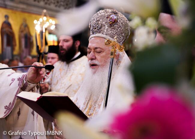 Ολοκληρώθηκαν οι λατρευτικές εκδηλώσεις για τον πολιούχο της Βεροίας Όσιο Αντώνιο