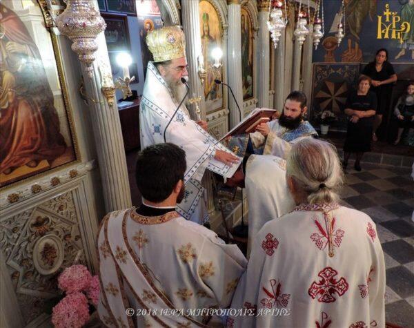 Άρτα: Χειροθεσία Πνευματικού - Εξομολόγου στα Θεοδώριανα