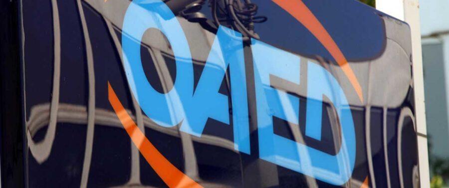 ΟΑΕΔ: Νέες θέσεις εργασίας - Ειδήσεις