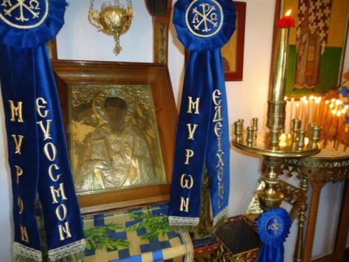 Αντικύθηρα: Λαμπρός ο εορτασμός του Αγίου Μύρωνος