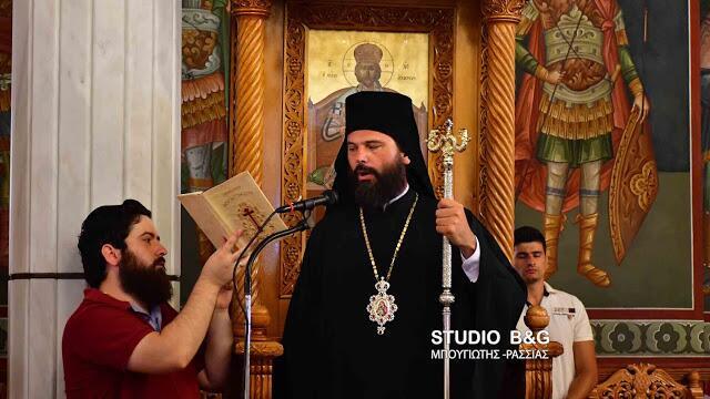 Ο Αργολίδος Νεκτάριος στην πρώτη παράκληση στην Παναγία στον Ιερό ναό Ευαγγελίστριας Ναυπλίου