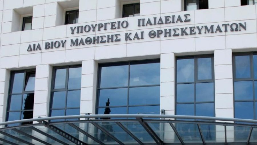 Υπουργείο Παιδείας: Ανανέωσε τη θητεία της γυναίκας πέταξε την εικόνα της Παναγίας στα σκουπίδια