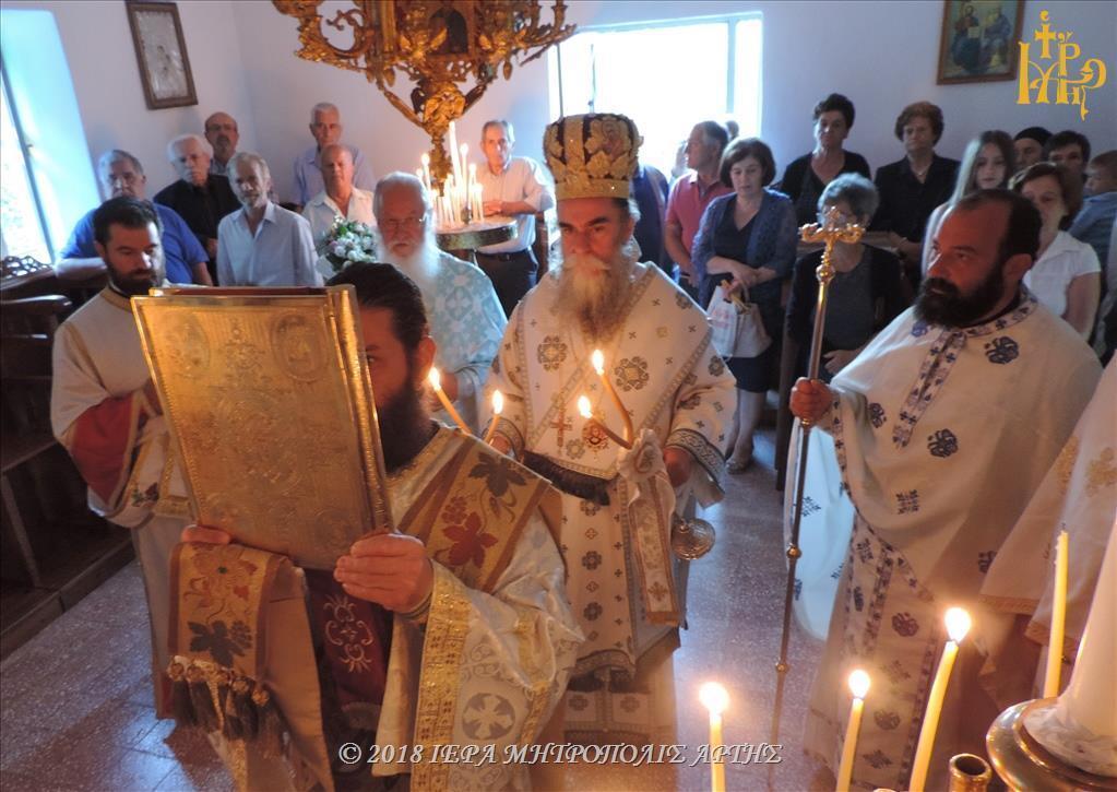 Αρχιερατική Θεία Λειτουργία στην Ελάτη Άρτης