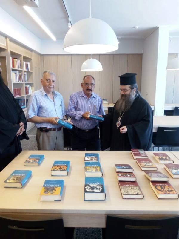 Δωρεά Αρχαίων Συγγραφέων στη Μητρόπολη Χίου