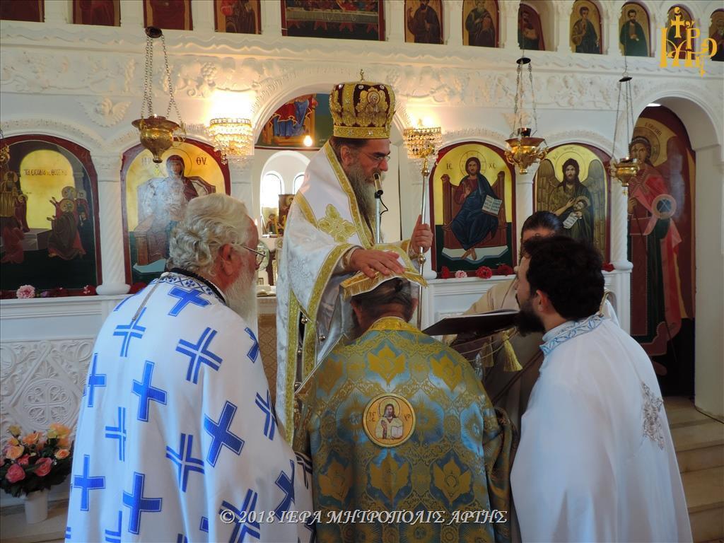 Κοίμηση Θεοτόκου: Χειροθεσία Πρωτοπρεσβυτέρου στην Πανήγυρη της Παναγίας στην Μεσούντα Άρτης