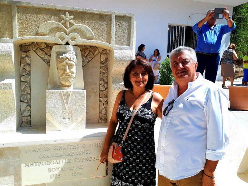 Αποκαλυπτήρια προτομής του Μητροπολίτη Ιλαρίωνα Σιναίτη του Κρής