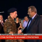 Οι ήρωες Έλληνες στρατιωτικοί στην Πατρίδα μας