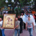 Κηφισιά: Μεθέορτος Εσπερινός - Περιφορά εικόνας Παναγίας Ιεροσολυμίτισσας