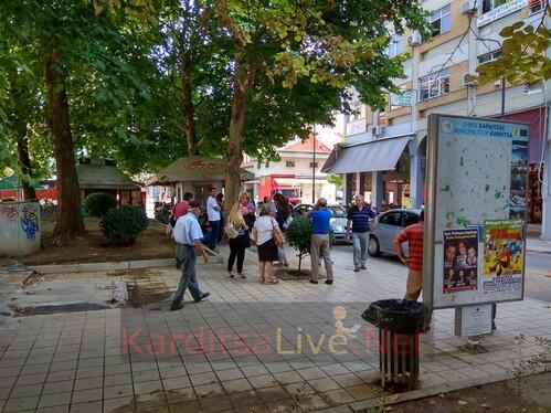 https://www.ekklisiaonline.gr/nea/sismos-tora-karditsa/