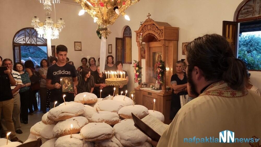 Εορτάζει η Παναγία Ερημιτού