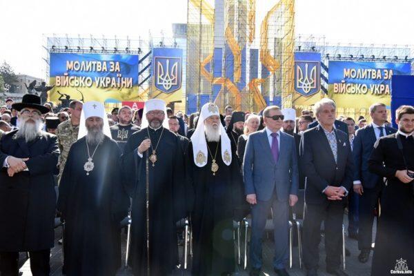 Ήρθη το σχίσμα στην Ουκρανία; Ασπασμός προκαθημένων Κανοκικού και Σχισματικού