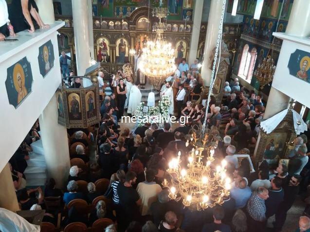 Κρήτη: Ράγισαν κι οι πέτρες στο τελευταίο αντίο στην αδικοχαμένη Μαρία
