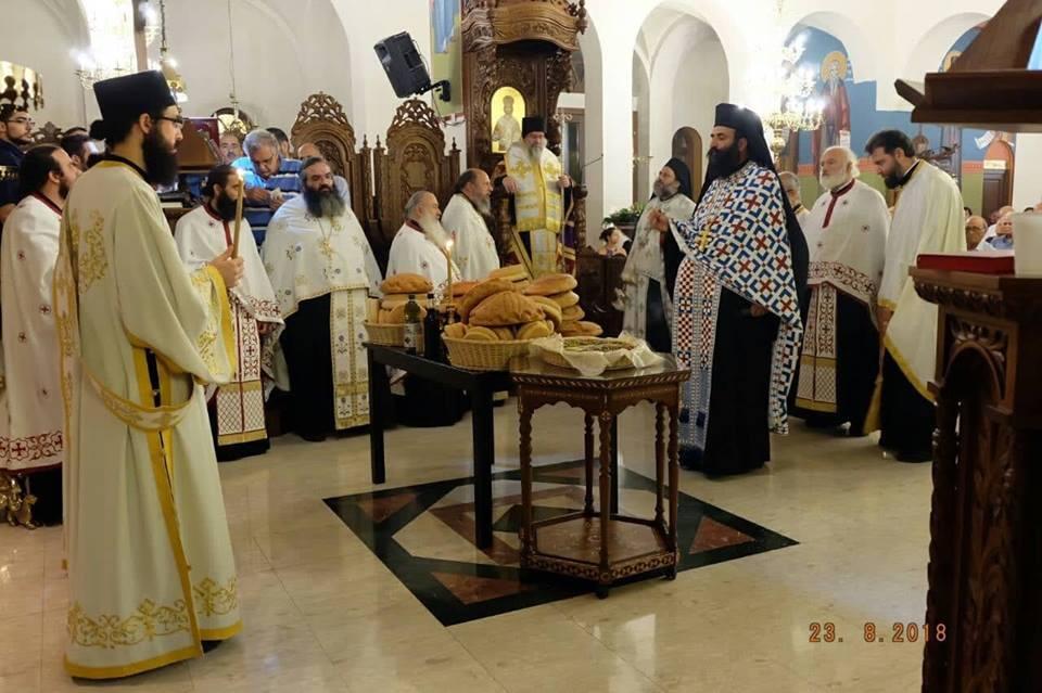 Εορτή Αγίου Κοσμά του Αιτωλού στη Μητρόπολη Λεμεσού