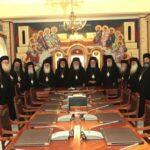 Υπό την εποπτεία των Μητροπόλεων και επίσημα τα Ιερά Ησυχαστήρια