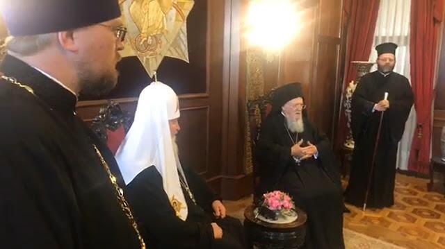 Στο Φανάρι ο Πατριάρχης Μόσχας