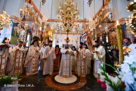 Γενέθλιο Θεοτόκου: Λαμπρός εορτασμός στην Ι.Μ. Παναγίας της Θεοσκεπάστου Σοχού