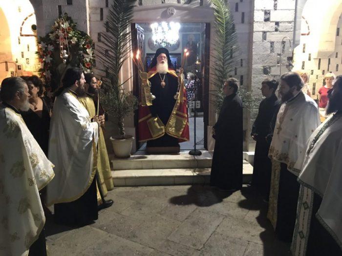 Λάρισα: Λαμπρός εορτασμός του Αγίου Βησσαρίωνος