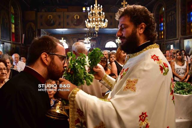 Ύψωση Τιμίου Σταυρού: Πλήθος κόσμου στις Εκκλησίες της Αργολίδος