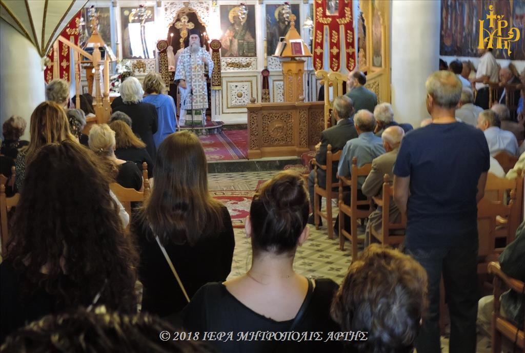 Κυριακή Α΄ Λουκά στην Ενορία Αγίου Γεωργίου Πέτα Άρτης