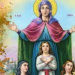 17 Σεπτεμβρίου: Η Ορθοδοξία τιμά την Αγία Σοφία