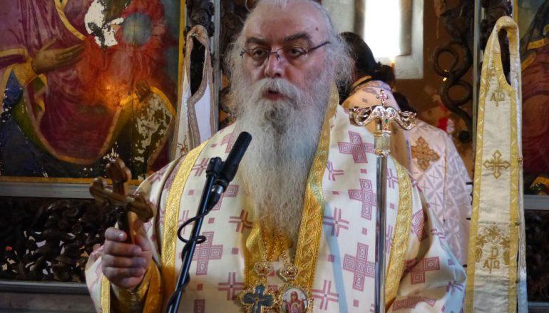 Καστοριάς Σεραφείμ: «Ο Ελληνικός λαός αισθάνεται θυμό»