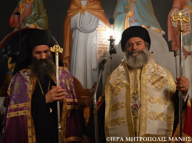 Ενθρόνιση Ηγουμένου στην Ιερά Μονή Παναγίας Γιατρίσσης