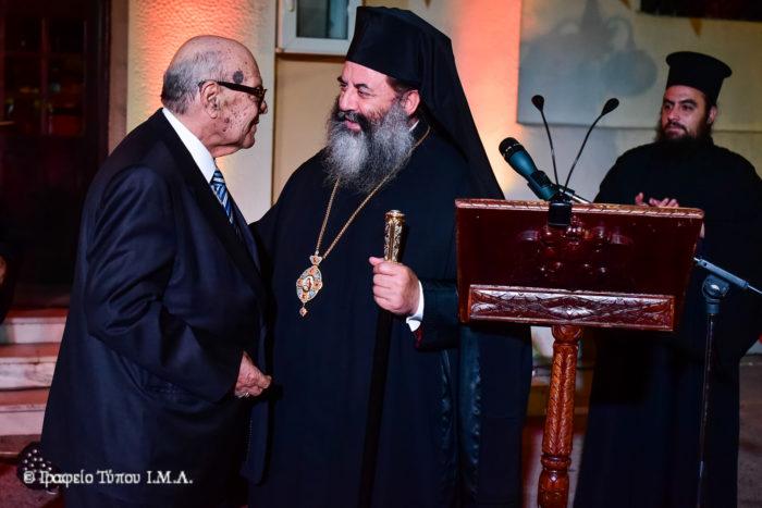 Έναν μεγάλο Πρωτοψάλτη της Ορθοδόξου Εκκλησίας τίμησε η Μητρόπολη Λαγκαδά