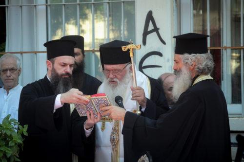Αγιασμός σχολείων από τον Αρχιεπίσκοπο Αθηνών