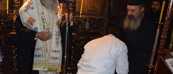 Νέος Μοναχός στη Μητρόπολη Φθιώτιδος