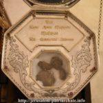 Ιεροσόλυμα: Η Εορτή της Αποτομής της Κεφαλής του Τιμίου Προδρόμου