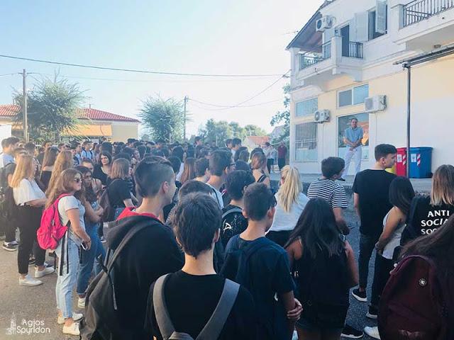 Αγιασμός σχολείων στην Ι.Μ. Κερκύρας