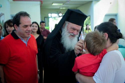 Παρουσία του Αρχιεπισκόπου ο αγιασμός στον Βρεφονηπιακό Σταθμό της Αποστολής