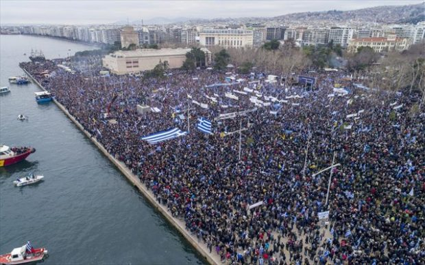 83η ΔΕΘ: Χιλιάδες Έλληνες θα διαδηλώσουν για τη Μακεδονία