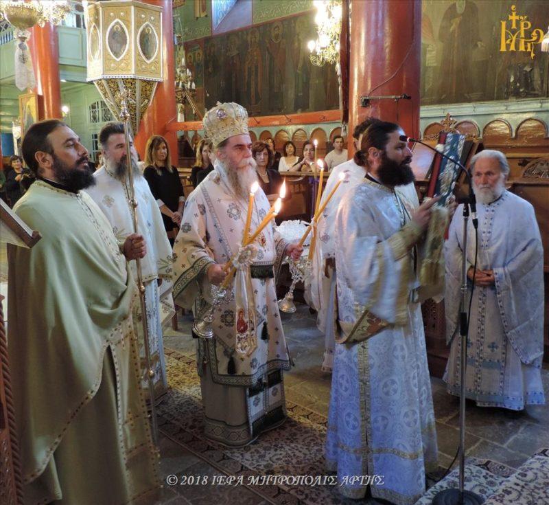 Κυριακή προ της Υψώσεως: Αρχιερατική Θεία Λειτουργία από τον Άρτης Καλλίνικο στην Ενορία Πραμάντων
