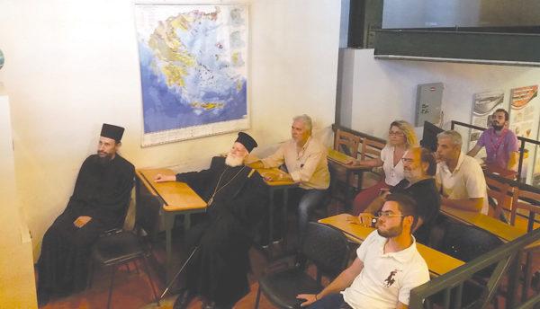 Στο Μουσείο Φυσικής Ιστορίας ο Αρχιεπίσκοπος Κρήτης